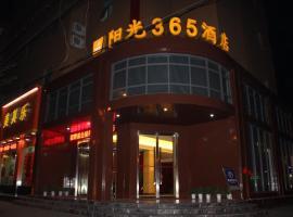 Sunshine 365 hotel, Xiaogan (Hanchuan yakınında)