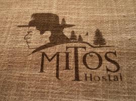 Hostal Mitos, La Esperanza (рядом с городом Intibucá)