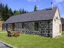Cameron's Cottage, Inverness