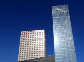 Shenyang Rayfont Hotel