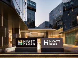 Hyatt Place Shanghai Hongqiao CBD