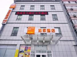 Home Inn Ji'nan Luokou Clothing City, Jinan (Luokou yakınında)