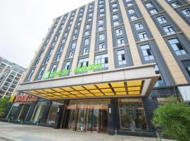 ibis Styles Nanjing Qilin Gate Hotel, Qilinmen (Qilin yakınında)