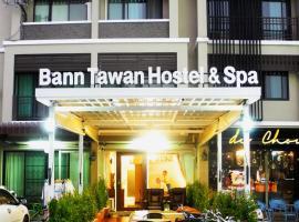 Bann Tawan Hostel & Spa