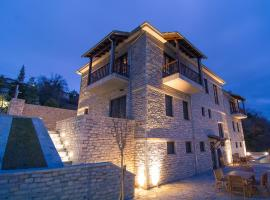 Kores Boutique Hotel & Spa, Vitsa
