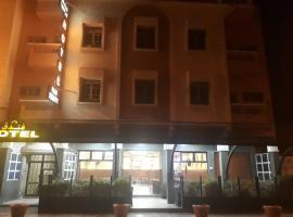 Hotel Palais D'Essaouira