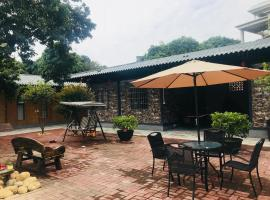 Chunqiu Guest House
