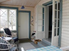 Stenholmen kontoret - cozy cottage by the sea, Västlax (рядом с городом Skata)