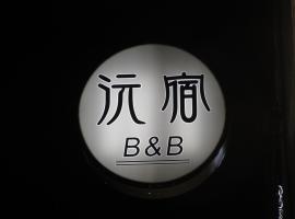 Yuan places