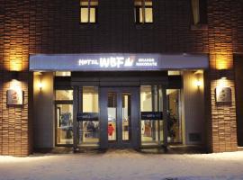 Hotel WBF Grande Hakodate, Hakodate