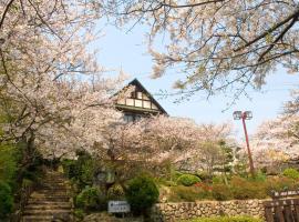 Suma Kanko House Aji to Yado Kagetsu