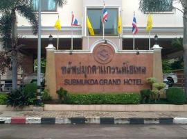 Submukda Grand Hotel, Mukdahan