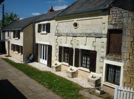 Gite Maison de campagne 86120, Montbrillais (рядом с городом Berrie)