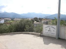Les jardins de la Funtanella, Bastelicaccia (рядом с городом Casa delle Torre)