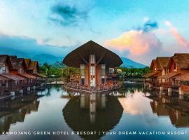 Kamojang Green Hotel & Resort, Lisungbatu (рядом с городом Garut)