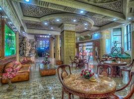 Hotel Ville Des Roses, Blida (рядом с регионом Bou Ismail)