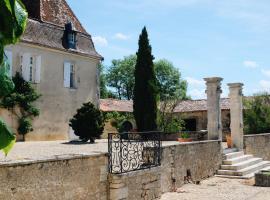 Château Logis de Beaulieu, Deviat (рядом с городом Poullignac)