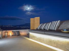 Nissos House Santorini