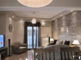 Corfu City Center Modern Apartment