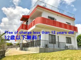 Okinawa Pension Minami