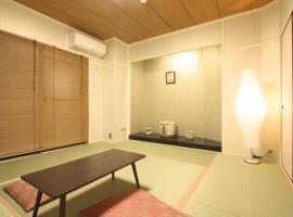 Toyotaya Hostel, Nishinomiya (Ashiya yakınında)