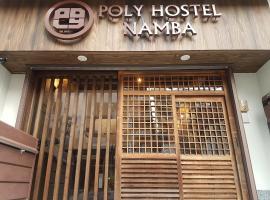 Poly Hostel 2 Namba