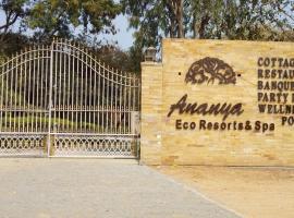 Ananya Eco Resorts & Spa, Surūrnagar (рядом с городом Pedda Ambarpet)