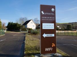 Sofratel, Joigny (рядом с городом Armeau)