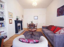Two bedroom home, Beautiful gardens, Глазго (рядом с городом Maryhill)