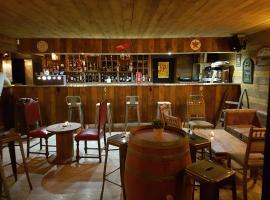 Pub Le Saint Georges, Сен-Жорж-де-Греень