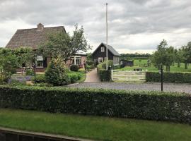 Friends, Overberg (in de buurt van Veenendaal)