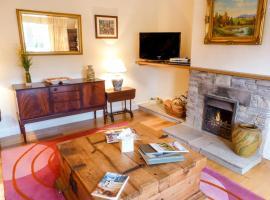 Gardener's Cottage, Kirkmichael, Kirkmichael (рядом с городом Crosshill)