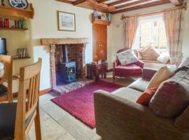 Kate's Cottage, York, Slingsby (рядом с городом Hovingham)