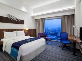 Holiday Inn Express Jakarta Pluit Citygate, Джакарта (рядом с городом Muarakarang)