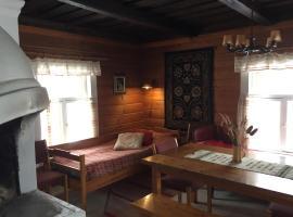 Lamminkangas Cottage, Kalmari (рядом с городом Kolkanlahti)