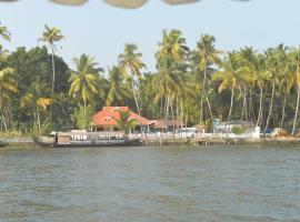 Dhanyapuri resorts, Perumbalam (рядом с городом Murinjupuzha)