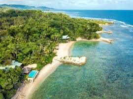 Savasi Island Resort, Savusavu (рядом с городом Nasinu)
