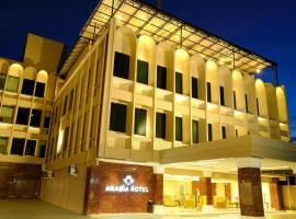 Arabia Hotel, Банда-Ачех (рядом с городом Lampuyang)
