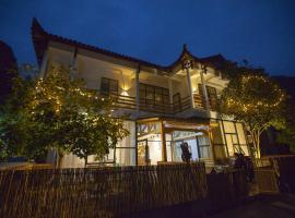One Artisitic Guesthouse No. 3, Xiangjiawan (Cili yakınında)