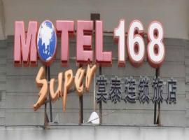Motel Guangzhou Huadu North Railway Station, Huadu (Huadu yakınında)