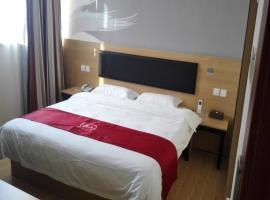 Thank Inn Chain Hotel Jiangxi Fuzhou Linchuan District Dream Lake Playground, Fuzhou