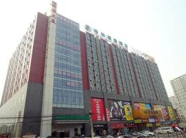 GreenTree Inn BeiJing QingHeqiao Business Hotel