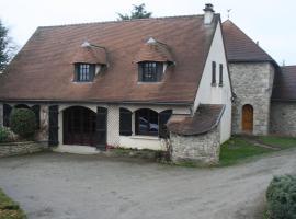 Domaine De La Vallonniere, Pouzol (рядом с городом Chouvigny)