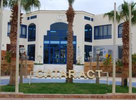 Cataract Resort Naama Bay