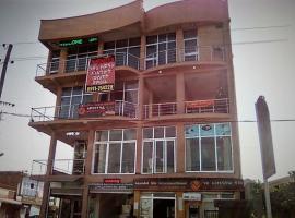 Samarten Hotel, Negēlē (рядом с городом Āwasa)