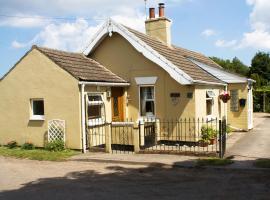 Muntjac Cottage, North Somercotes (рядом с городом Cornisholme)