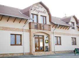 Pazonyi Fogadó és Étterem, Nyírpazony (рядом с городом Nyírbogdány)
