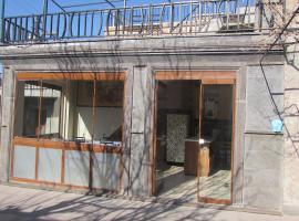 Hekim Konagi Hotel, Guzelyurt