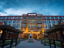 Xuelong Zhuangyuan Hotel, Лхаса