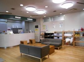 New Central Hotel Katsuta, Hitachinaka